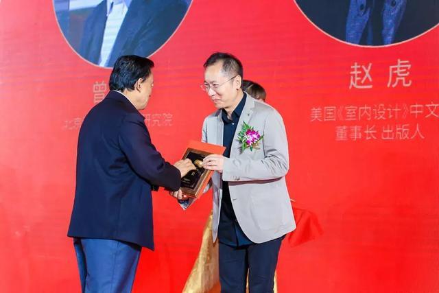 2019中国建筑装饰协会设计委员会 核心领导成员于京会面